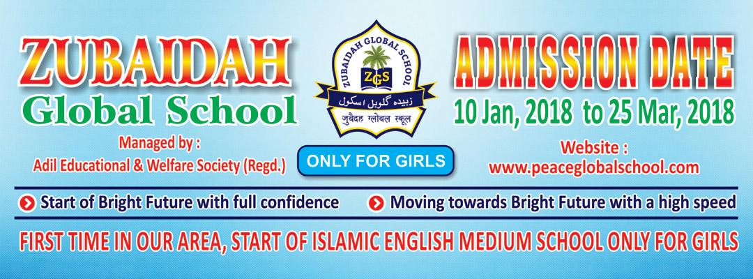 Zubaidah Global School – Banner1